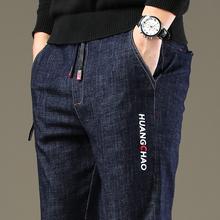 秋冬款冬裤子男裤冬季男士加绒加厚松紧牛仔裤青少年学生宽松直筒