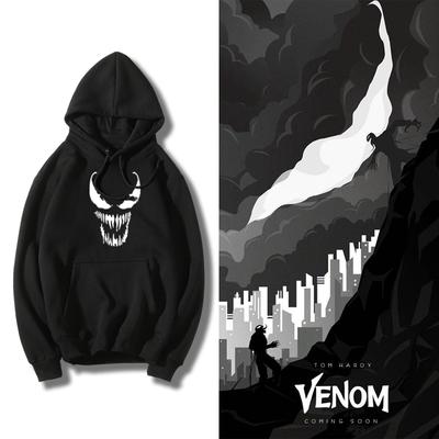 漫威動漫聯名致命守護者電影周邊毒液衛衣男連帽Venom加絨外套冬