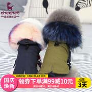 趣派狗狗衣服秋冬装加厚加绒棉袄泰迪贵宾比熊衣服小狗狗冬天衣服