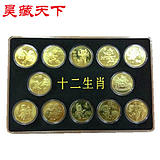 The empty box of commemorative coins for the twelve zodiac signs in Haozhuang does not contain coins F