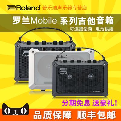 罗兰Roland Mobile AC/Cube/BA原声木吉他音箱弹唱音响电箱琴最新报价