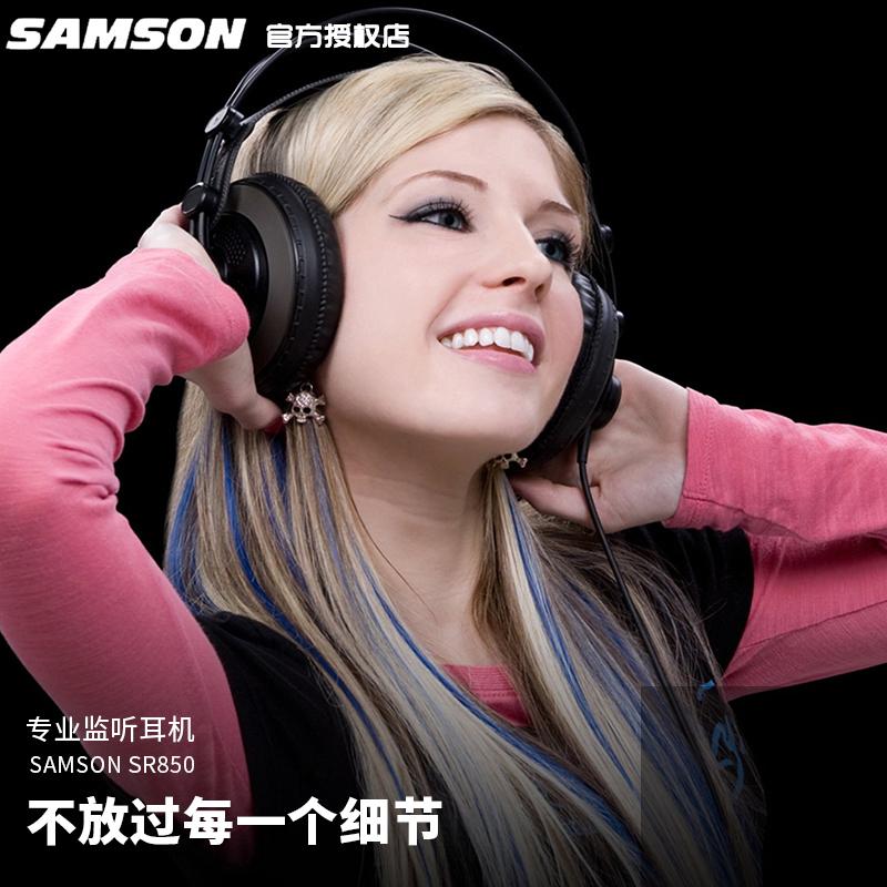 专业音乐耳机