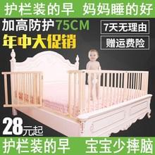 加高儿童子母床护栏婴儿上下床边围栏防摔床挡板嵌入板床1米内2米