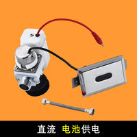 Integrated urinal sensor automatic flush valve toilet infrared urinal sensor accessories solenoid valve