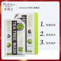韩国进口备长炭黑膜控油补水面膜男女 清洁细化毛孔水油平衡