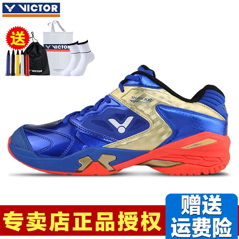 新款VICTOR胜利羽毛球鞋9200FX维克多男女鞋透气耐磨防滑稳定型