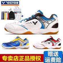 正品 维克多女鞋 减震透气训练运动鞋 501 男鞋 VICTOR胜利羽毛球鞋