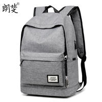 Korean version of the shoulder bag men's fashion trend bag men's computer bag travel junior high school college students casual backpack