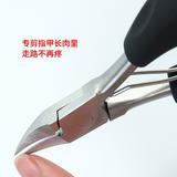 甲沟专用指甲剪刀修脚套装剪厚灰神器鹰嘴钳修脚趾甲单个装剪嵌炎