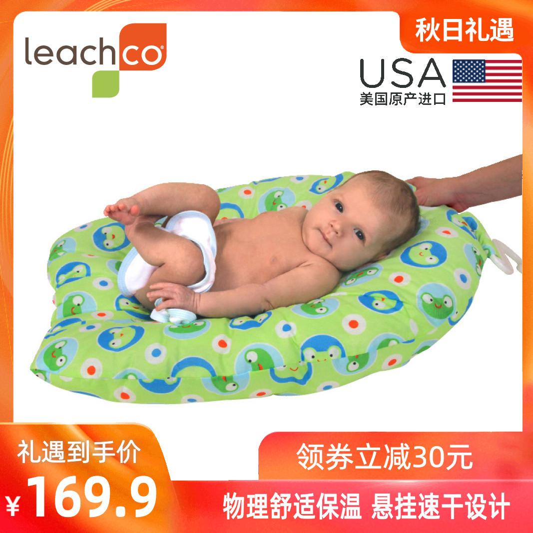 Leachco美国进口婴儿浴垫 宝宝洗澡防滑浴架加厚速干式沐浴床