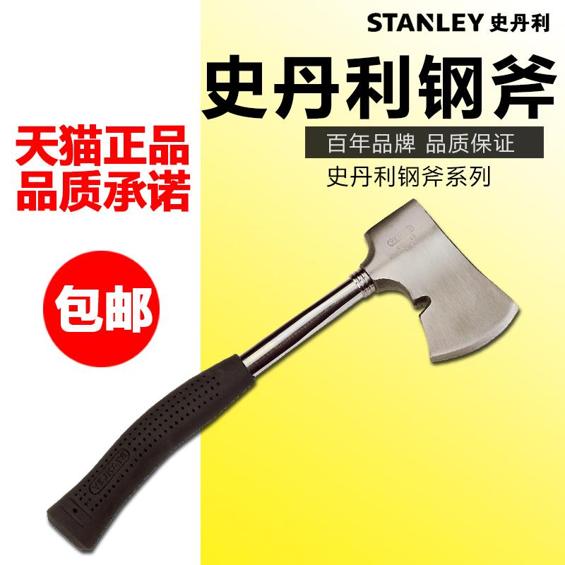 史丹利工具钢斧木工斧子伐木斧园林斧头高碳钢20oz砍斧59-020-22