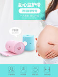 Cloud Model YUNMO Fetal Heart Monitor Belt for Obstetric Detection