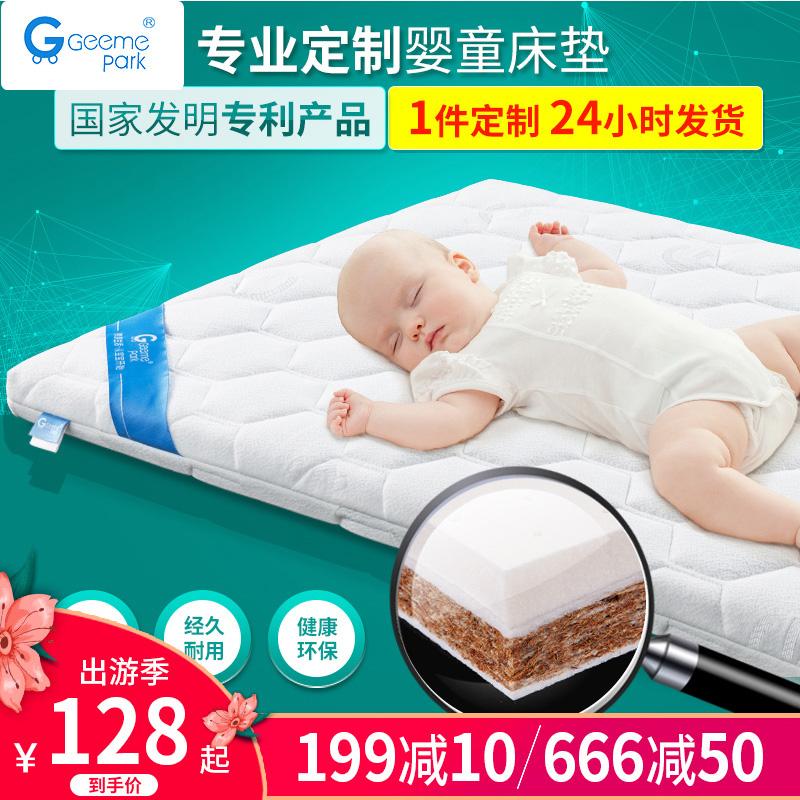 甲醛可婴儿床垫棕宝宝床垫可定做天然椰