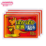 Shanda house warm paste baby paste 100 pieces from the heat warm up the palace warm joint knee paste warm treasure post