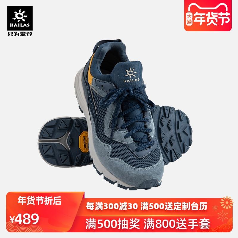 凯乐石鞋男登山鞋新款徒步鞋男Vibram防滑轻便舒适透气户外鞋