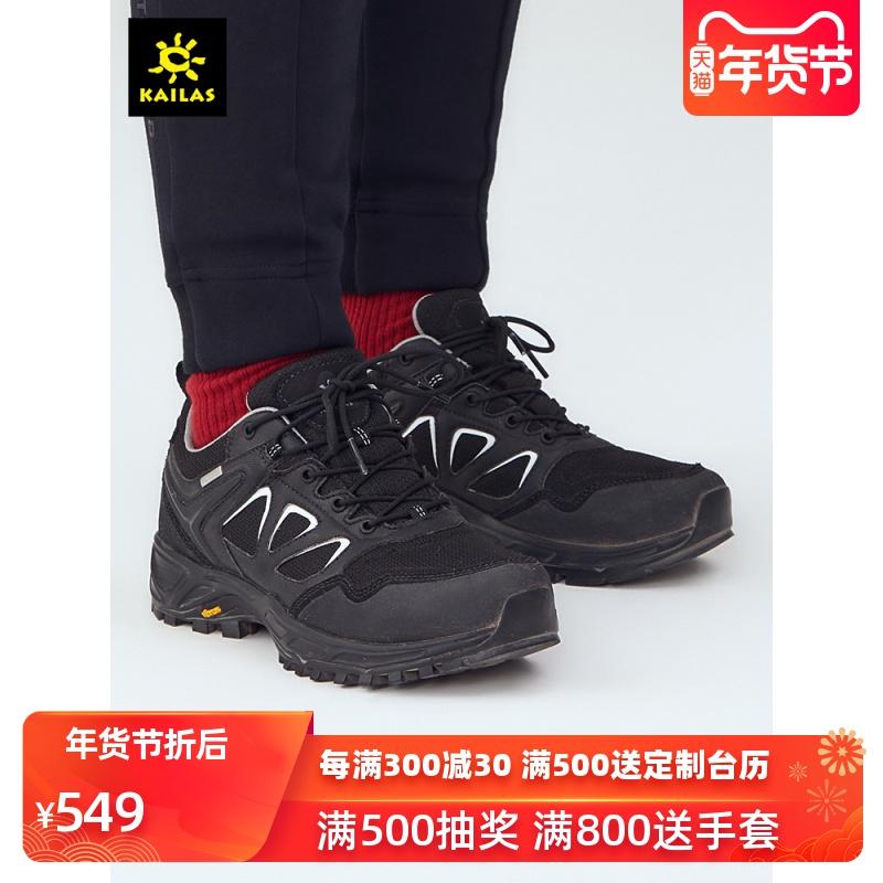 凯乐石鞋女登山鞋女款低帮防水耐磨徒步鞋户外运动透气防滑爬山鞋