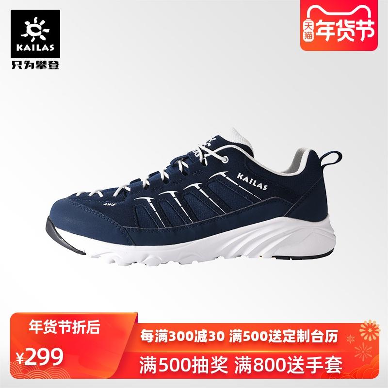 【秒杀】凯乐石新款户外登山鞋男款低帮防滑V底减震徒步运动鞋