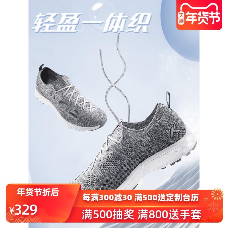 凯乐石户外运动鞋男登山鞋男防滑透气休闲鞋男跑鞋旅游鞋