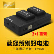 Sony a6000a5100a5000a6300 a7m2r2s2 nex-5t NP-FW50 micro single camera battery