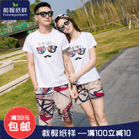 Family-friendly summer men's and women's round neck T-shirt clothing pattern to make clothes, beach pants, two-piece set, cropping