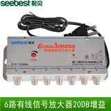 视贝 cable TV signal amplifier splitter enhanced closed circuit digital universal 1 point 6 one minute six 1020K6