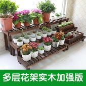 阳台花架子守径嗖憬滋菁矣寐涞厥教艺室内客厅多肉植物花盆架子