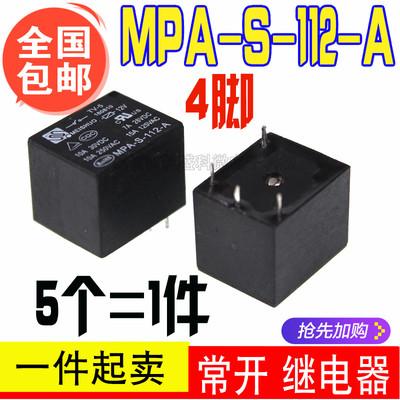 美硕 MPA-S-112-A 12V 九阳 常开 四脚 美的电饭煲继电器 电脑板