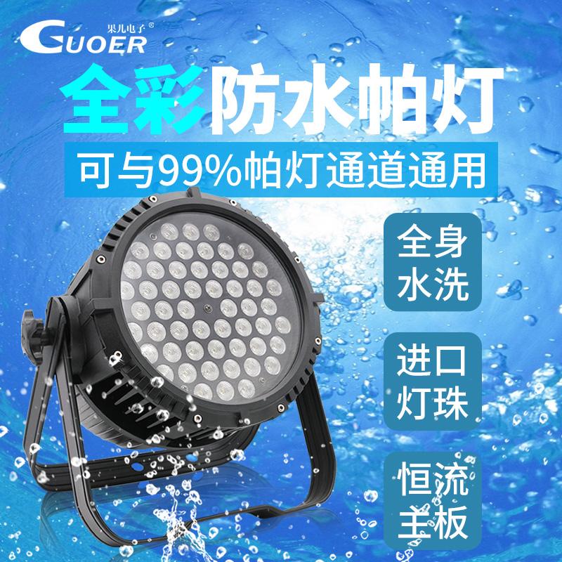 Светодиодное оборудование / LED Артикул 557266503480