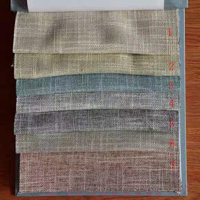 全遮光涤棉麻布加厚阳台卧室隔热挡风保暖防紫外线窗帘布艺包邮