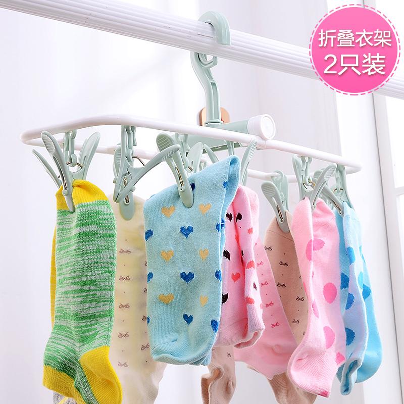 折叠晾晒衣夹 多夹子晒袜子内衣 塑料裤架婴儿童宝宝防风晾晒衣架