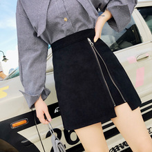 A-shaped skirt with irregular waist and deerskin half-length for women in 2019
