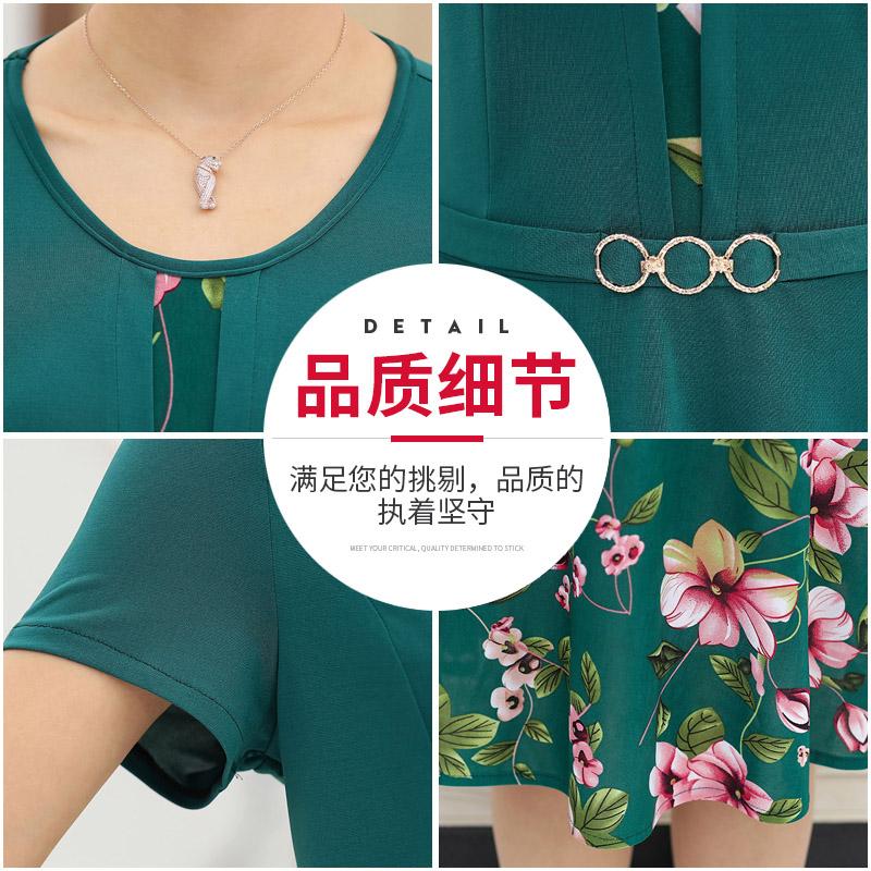 四十岁女人中年妈妈夏装连衣裙子2018新款中老年夏季时尚过膝拼色