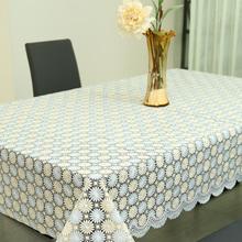 田园塑料PVC桌布防水防烫防油免洗长方形茶几垫餐桌布艺欧式台布
