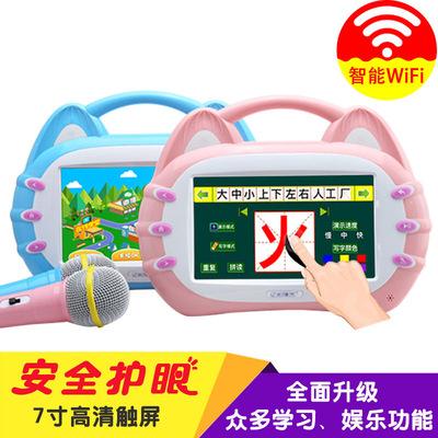 7寸儿童早教机触摸屏可连wifi平板电脑0-3-6岁婴幼儿宝宝护眼电视品牌官网