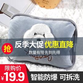 热水袋充电防爆新款煖宝宝电暖宝毛绒可爱韩版女注水暖水袋暖手宝图片
