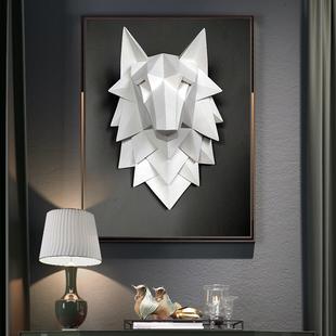 饰客厅墙面壁饰创意酒吧咖啡厅墙饰立体 ins风北欧几何狼头壁挂装