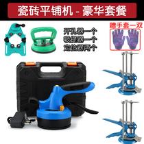 电动瓷砖平铺机自动找平贴磁砖震动器贴瓷砖地板砖工具