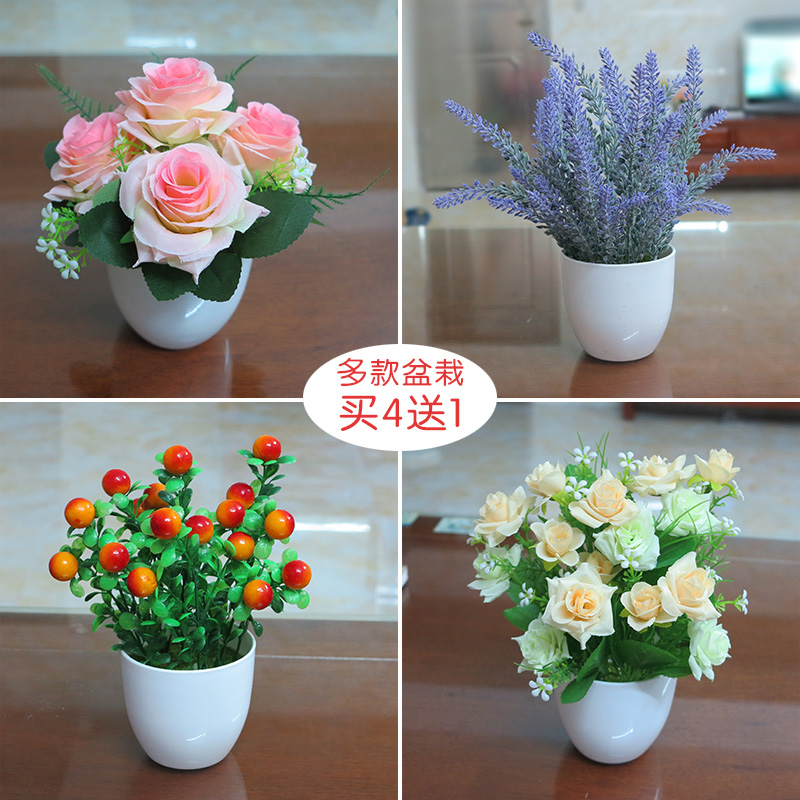 Искусственные цветы Артикул 542964579280