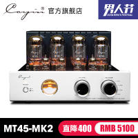 Cayin MT-45 MK2 (KT88) Kaisers Barker integrated tube amplifier vacuum tube amplifier
