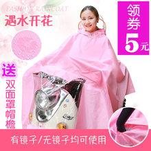 遇水開花無鏡套電動車單人雨衣電瓶車成人女韓國時尚騎摩托車雨披
