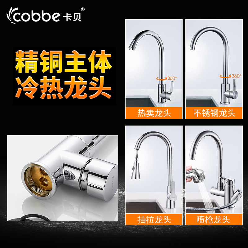 洗菜盆加厚水盆手工水槽 不锈钢洗碗池 304 厨房水槽双槽套餐 卡贝