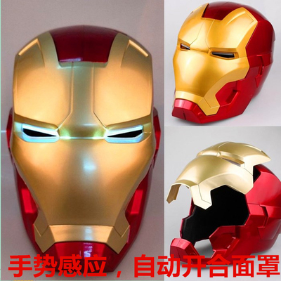 成人儿童钢铁侠头盔可穿戴发光感应电动手动头盔玩面具模型礼物品