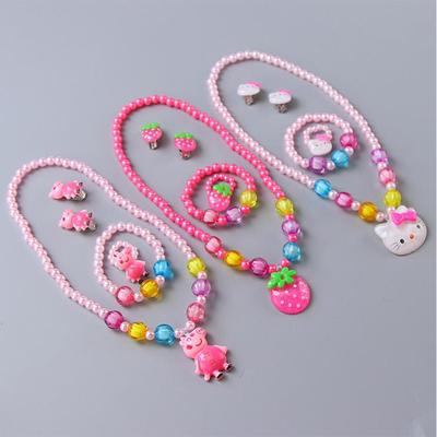 儿童项链小猪佩奇女童公主手链戒指耳夹韩国百搭时尚配饰四件套装
