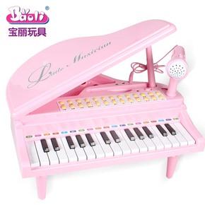 宝丽儿童电子琴带麦克风宝宝电子琴玩具孩子钢琴女孩益智早教礼物