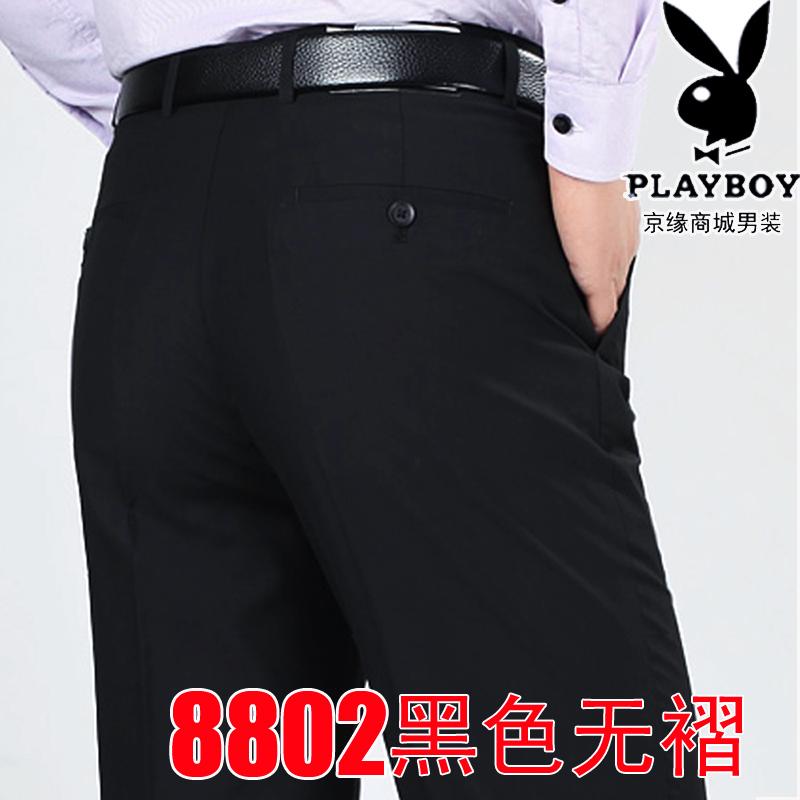 花花公子男士西裤春夏薄款免烫商务休闲中年直筒正装宽松西装裤