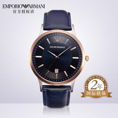 阿玛尼商务手表