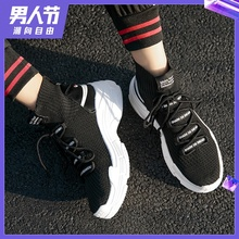 Socks Shoes Men's Ins Super Fire Small White Shoes Hip-hop Sports Shoes Autumn Men's Shoes Breathable Korean Version High Upper Shoes Men's Trendy