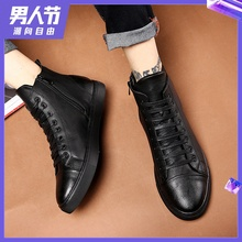 48 Size Men's Shoes Korean Version High Upper Board Shoes 47 Tide Brand Gaobang Leather Shoes 46 Black Fashion Baitao Leisure Shoes 45 Size