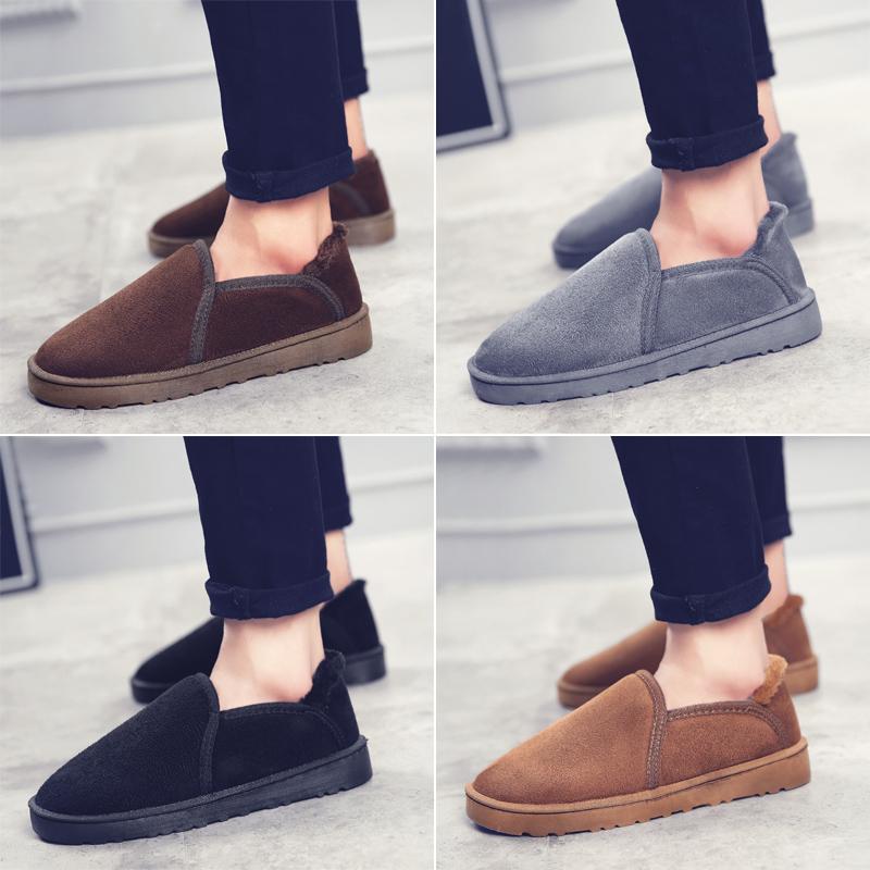 男款加棉鞋
