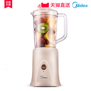 Beautiful home small fruit automatic fruit and vegetable mixing machine multi-function baby food supplement soy milk juice cup